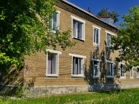 Берёзовский, улица Мира, дом 14. многоквартирный дом