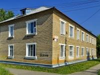 Берёзовский, улица Мира, дом 16. многоквартирный дом