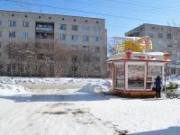 Берёзовский, улица Мира. магазин