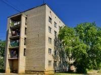 Берёзовский, улица Мира, дом 1. многоквартирный дом