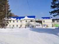 Берёзовский, 124-й квартал, дом 10. офисное здание
