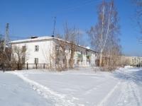 Берёзовский, улица Больничный городок, дом 2. многоквартирный дом
