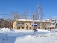 Берёзовский, улица Больничный городок, дом 3. многоквартирный дом