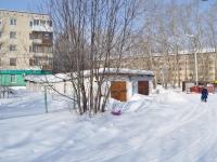 Берёзовский, улица Больничный городок. гараж / автостоянка