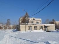 Берёзовский, улица Больничный городок. хозяйственный корпус