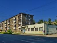 Берёзовский, улица Гагарина, дом 1. многоквартирный дом