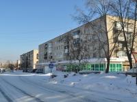 Берёзовский, улица Гагарина, дом 2. многоквартирный дом