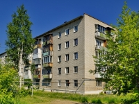 Берёзовский, улица Гагарина, дом 2А. многоквартирный дом