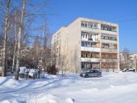 Берёзовский, улица Гагарина, дом 2Б. многоквартирный дом