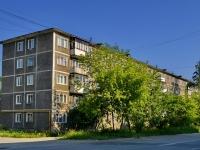 Берёзовский, улица Гагарина, дом 3. многоквартирный дом