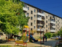 Берёзовский, улица Гагарина, дом 4. многоквартирный дом