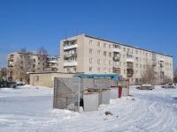 Берёзовский, улица Гагарина, дом 6. многоквартирный дом
