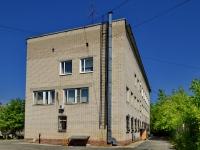 Берёзовский, улица Гагарина, дом 6А. органы управления