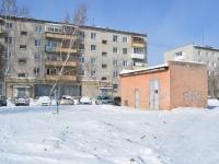 Берёзовский, улица Гагарина. хозяйственный корпус