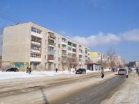 Берёзовский, улица Гагарина, дом 7. многоквартирный дом