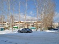 Берёзовский, улица Гагарина, дом 7А. детский сад №22