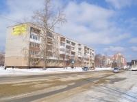 Берёзовский, улица Гагарина, дом 9. многоквартирный дом