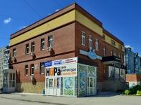 Берёзовский, улица Спортивная, дом 6А. офисное здание