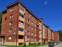 Берёзовский, улица Спортивная, дом 10. многоквартирный дом