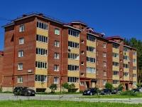 Берёзовский, улица Спортивная, дом 12. многоквартирный дом