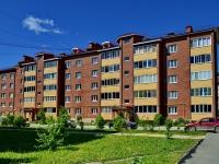 Берёзовский, улица Спортивная, дом 14. многоквартирный дом
