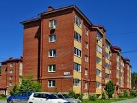 Берёзовский, улица Спортивная, дом 16. многоквартирный дом