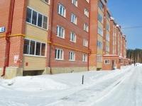 Берёзовский, Спортивная ул, дом 20