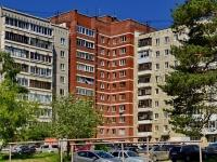 Берёзовский, улица Спортивная, дом 2. многоквартирный дом