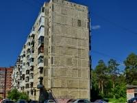 Берёзовский, улица Спортивная, дом 4. многоквартирный дом