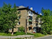 Берёзовский, улица Анучина, дом 1. многоквартирный дом