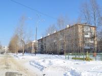 Берёзовский, улица Анучина, дом 2. многоквартирный дом