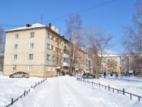 Берёзовский, улица Анучина, дом 5. многоквартирный дом