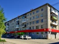 Берёзовский, улица Анучина, дом 6. многоквартирный дом