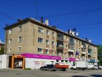 Берёзовский, улица Анучина, дом 7. многоквартирный дом