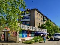 Берёзовский, улица Анучина, дом 8. многоквартирный дом