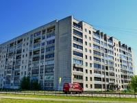 Берёзовский, улица Брусницына, дом 1. многоквартирный дом