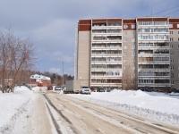 Берёзовский, улица Брусницына, дом 2. многоквартирный дом