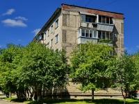 Берёзовский, улица Брусницына, дом 4. школа №9