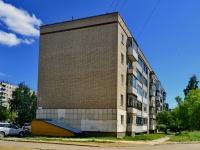 Берёзовский, улица Брусницына, дом 5. многоквартирный дом