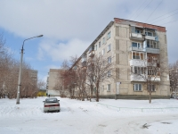 Берёзовский, улица Брусницына, дом 6. многоквартирный дом