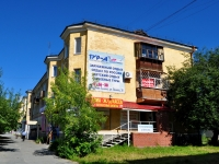 Верхняя Пышма, Успенский проспект, дом 38. многоквартирный дом