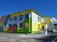 Верхняя Пышма, Успенский проспект, дом 42А. органы управления Центр социальной помощи семье и детям г. Верхняя Пышма, ГАУ