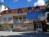 Верхняя Пышма, Успенский проспект, дом 48 к.1. ресторан