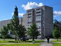 Verkhnyaya Pyshma,  , 房屋52