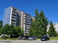 Верхняя Пышма, Успенский проспект, дом 58. многоквартирный дом