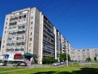Верхняя Пышма, Успенский проспект, дом 58А. многоквартирный дом