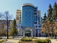 Верхняя Пышма, Успенский пр-кт, дом1
