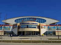 Verkhnyaya Pyshma,  , house4