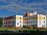 Верхняя Пышма, улица Мальцева, дом 4. детский сад №2