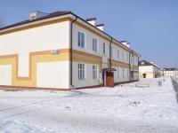Verkhnyaya Pyshma, Aleksandr Kozitsyn st, house 7. Apartment house